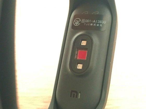 miband3の心拍数センサー