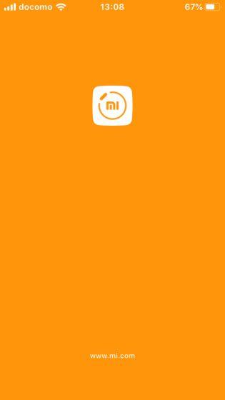MiFitアプリの連携設定