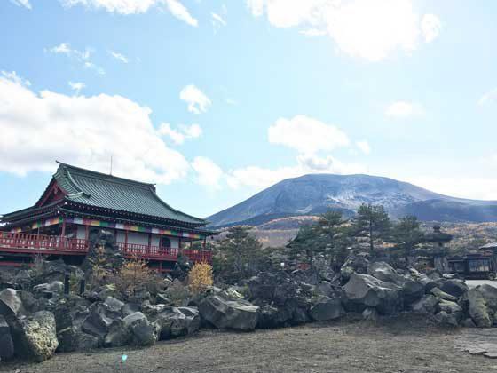 浅間山鬼押し園