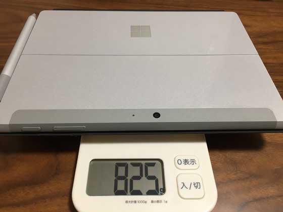 SurfaceGo2LTEの重量